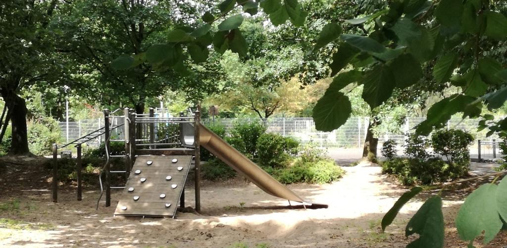Schulhof Spielplatz